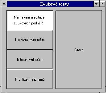 ВА1/2бярова© окно